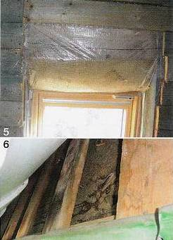 Как укрепить старый фундамент дома? Как укрепить фундамент старого дома